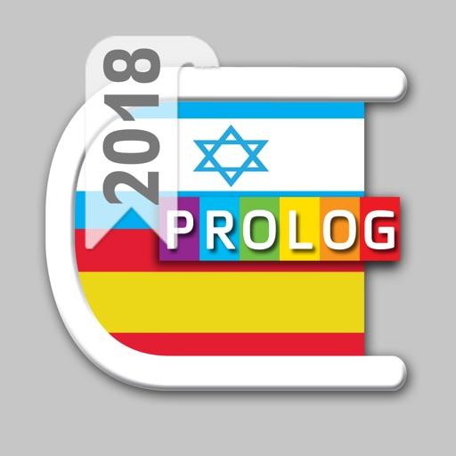 HEBREW Diccionario 2018c7