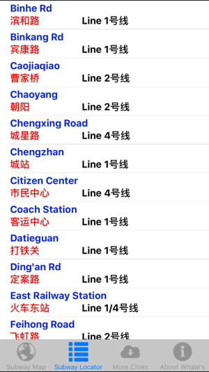 Hangzhou Subway Map English.Hangzhou Metro Map On The App Store