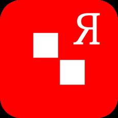 Activities of Alphabet Solitaire Z - Russian