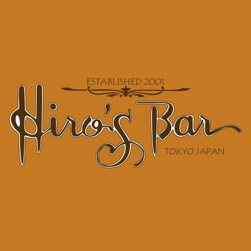 Hiro's Bar