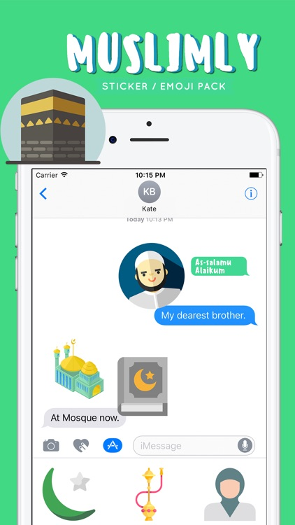 Muslimly - Emoji Pack screenshot-1
