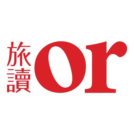 旅讀中國 icon