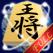 i将棋サロン - Full Version -