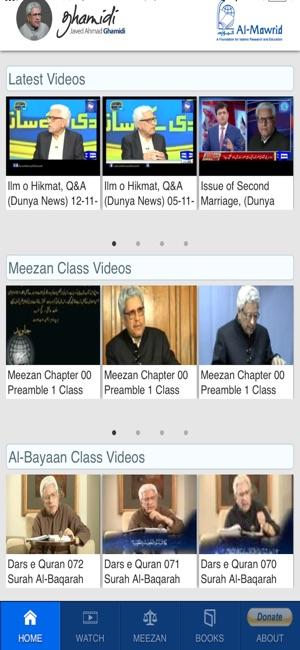 Javed Ahmed Ghamidi Books In Urdu Pdf