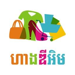 DM Online Shop