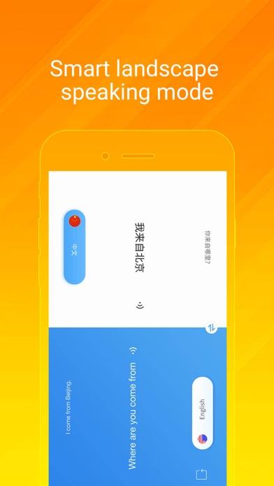 AI Translator - Chinese & English Voice Translatorのおすすめ画像3