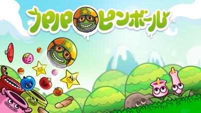 『パパピンボール』 screenshot1