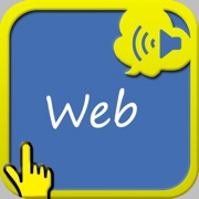 SpeakText for Web