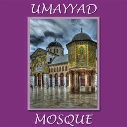 Umayyad Mosque Travel Guide