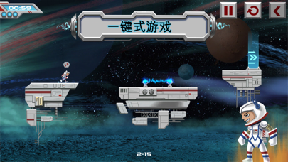 Screenshot from Galaxy Run