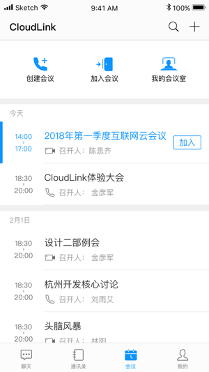 Huawei CloudLink on the App Store