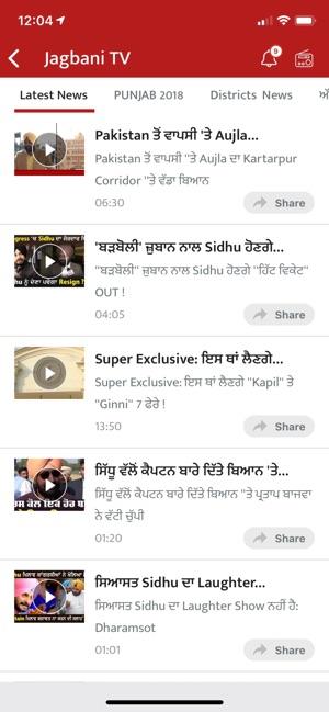Jagbani on the App Store