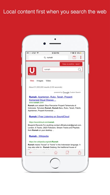 USearch Browser