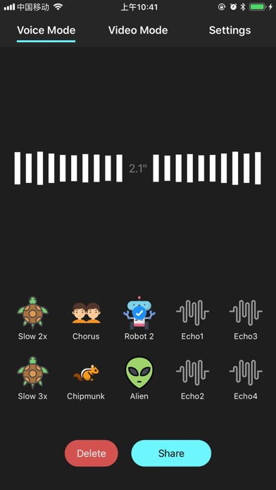 Voice Changer - Voice Effects Screenshots