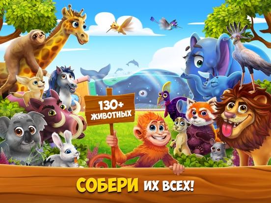 Скачать игру ZooCraft: Семья животных