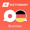 MDictionary ビジネスと金融用語の (DE-JP)アイコン