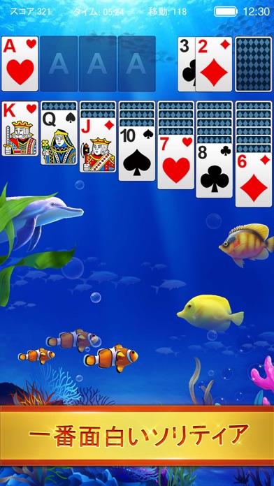 ソリティア: カードゲームのスクリーンショット2