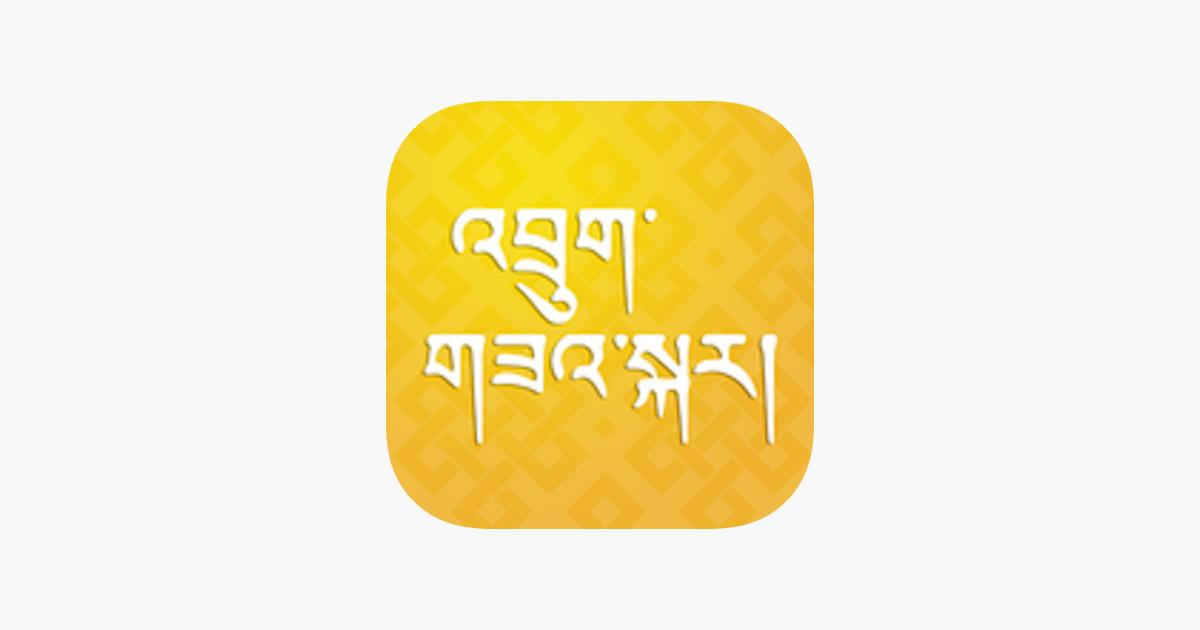 Druk Zakar On The App Store