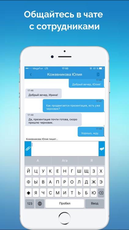 CRM-система «Простой бизнес» screenshot-5