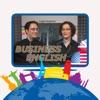 ビジネス英語コース - ビデオコース