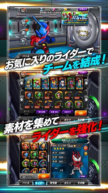 仮面ライダー バトルラッシュ screenshot-3