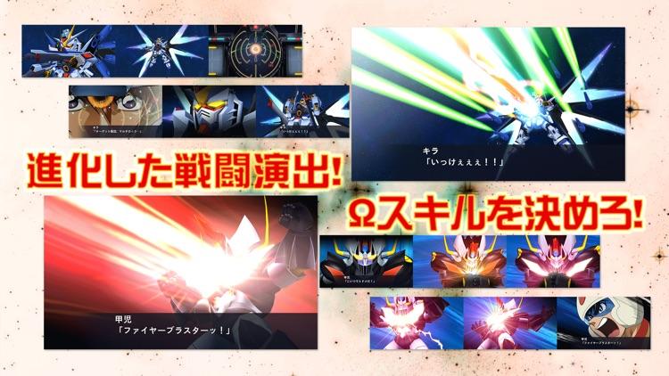 スーパーロボット大戦X-Ω