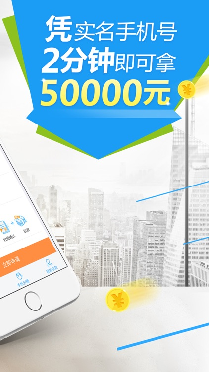 移动手机贷—可办理网贷的信用贷款借钱平台
