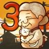 ずっと心にしみる育成ゲーム「昭和駄菓子屋物語3」アイコン