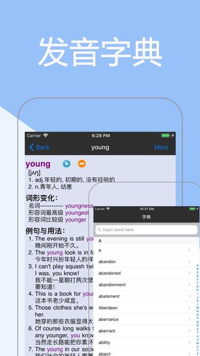 Screenshot for 新概念英语全四册 - 学习英语听力口语单词 in Brazil App Store