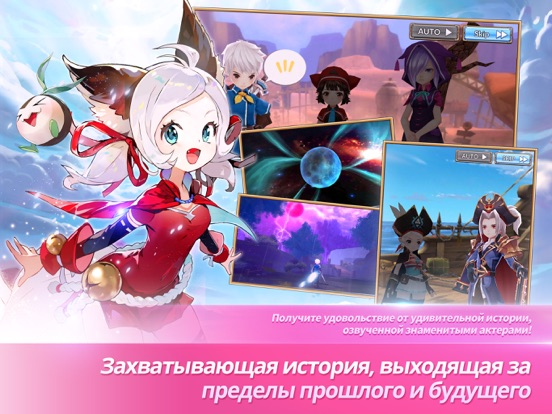 Скачать Knights Chronicle