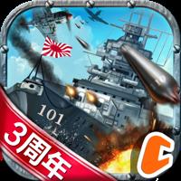 CoolFactory Co.,Ltd. - 戦艦帝国-228艘の実在戦艦を集めろ artwork