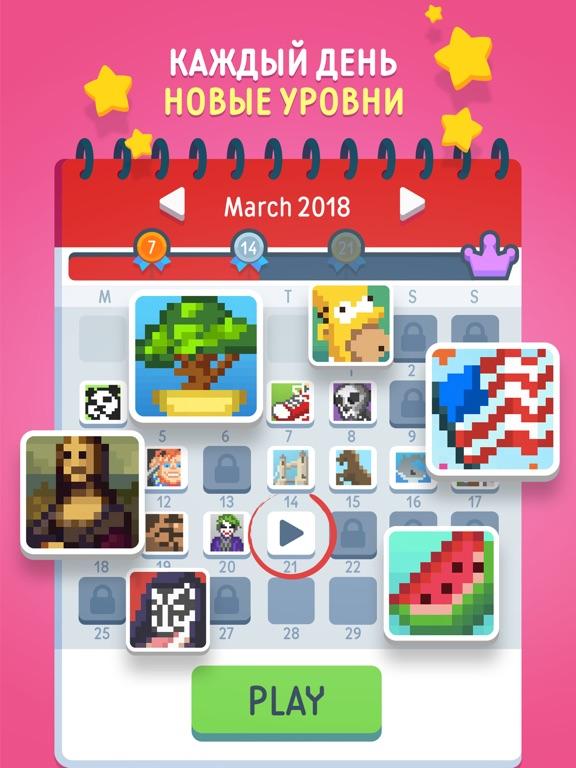 Скачать игру Logic Pic - Nonogram Puzzles