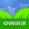 卓创农业-最新农产品价格行情走势