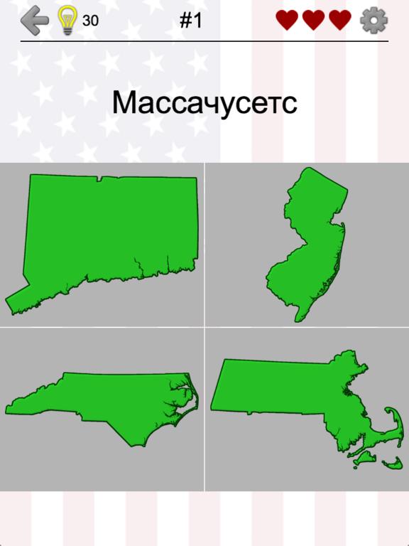 Игра Все штаты США - Викторина