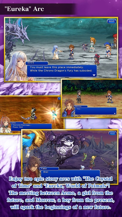FINAL FANTASY DIMENSIONS II screenshot-3
