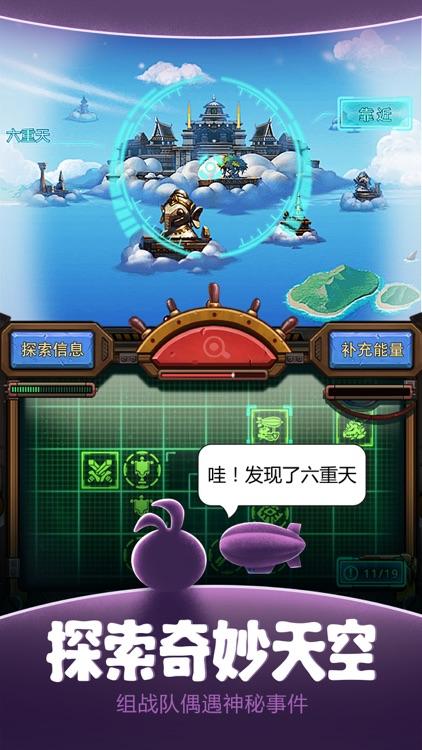 不思议迷宫(G&D) screenshot-5