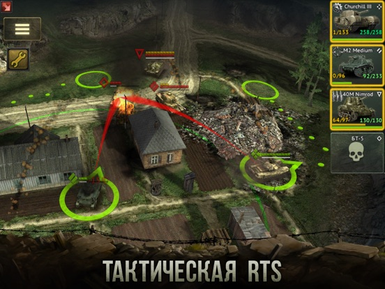 Armor Age: Tank Wars для iPad