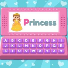 Activities of Princess Computer