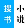 小书亭 - 搜书小说阅读器
