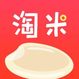 淘米优品-购物返利的领券app