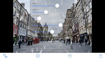 雪降るカメラ screenshot1