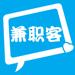 兼职客 - 兼职网赚淘事儿app