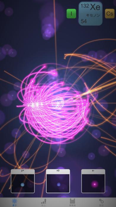 原子核 ScreenShot4