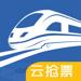 火车票轻松购 for 12306火车票官网