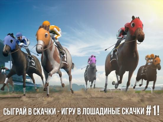 Photo Finish Horse Racing на iPad