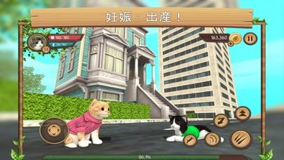 猫シムオンライン - Cat Sim Onlineのスクリーンショット3