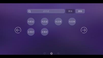 https://is3-ssl.mzstatic.com/image/thumb/Purple118/v4/f2/c2/bd/f2c2bdf2-31f1-4cc8-6e1a-add8db347848/source/406x228bb.jpg