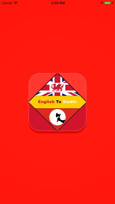 English Sindhi Vocabulary screenshot one