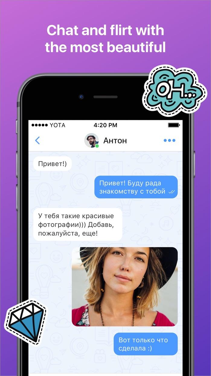 Topface: Meet & Date Screenshot