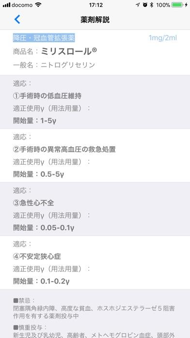 ガンマ計算 screenshot1